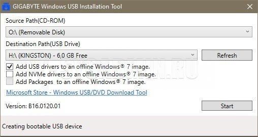 Как установить usb драйвера для windows 7. Как установить драйвера на Windows 7, если нет драйверов на USB, на сетевую карту и нет дисковода?