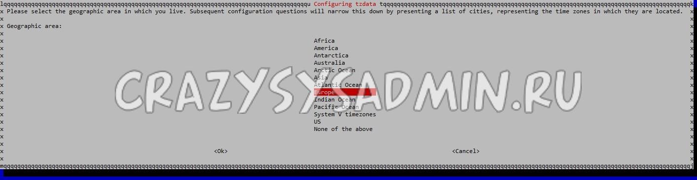 Как изменить часовой пояс (временную зону) в Linux