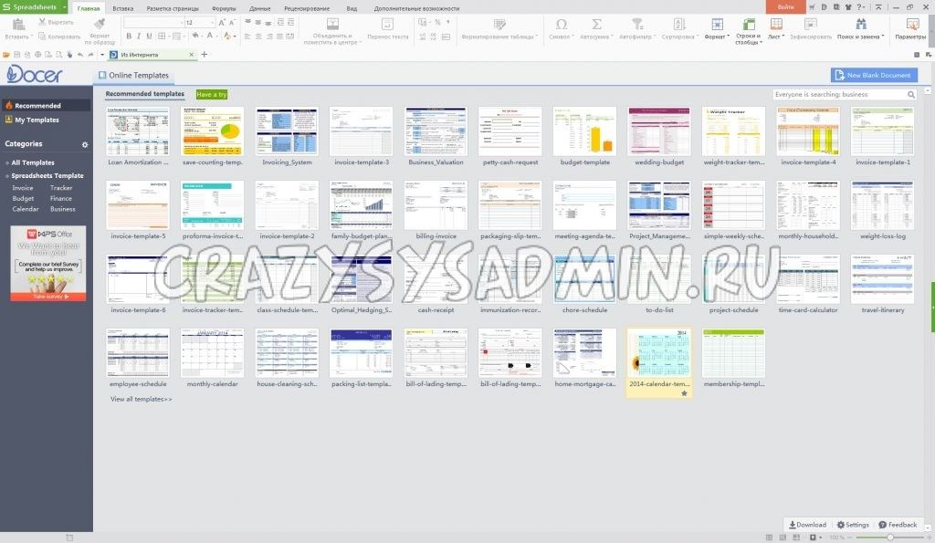 wps-office-home-01