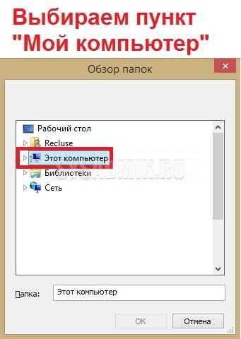 chistim-pk-ot-virusov-05