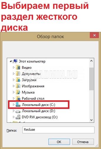 chistim-pk-ot-virusov-06