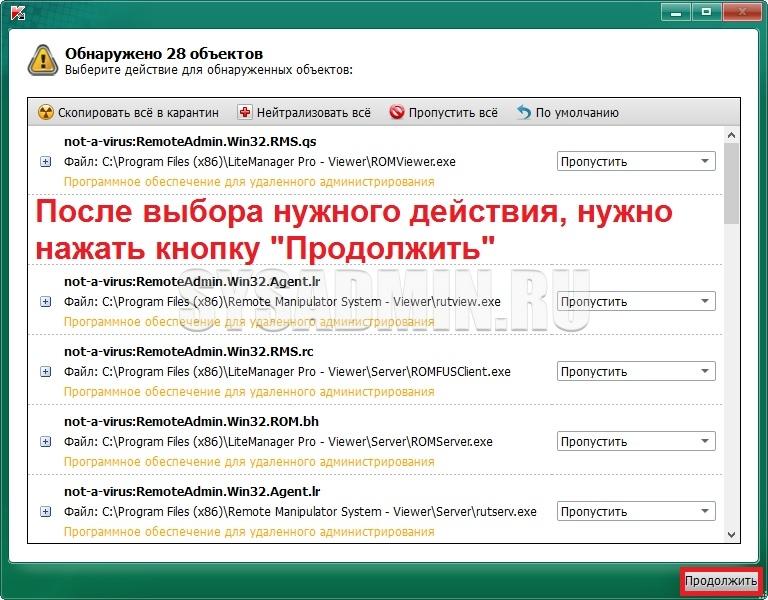 chistim-pk-ot-virusov-13
