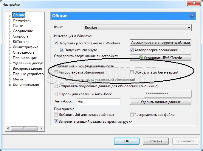 disable-autoupdate-utorrent