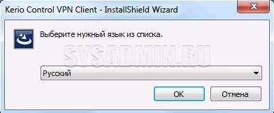 kerio-control-vpn-client-01