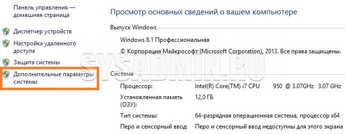 драйверы устройств в ос windows