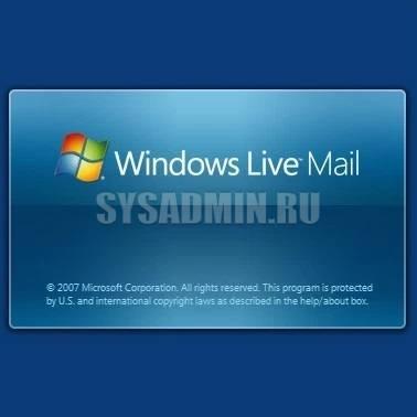 Не открываются вложения Почты Windows Live в Microsoft Office 2016