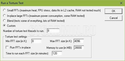 Проверка целостности оперативной памяти. Тест оперативной памяти в AIDA64 — как протестировать