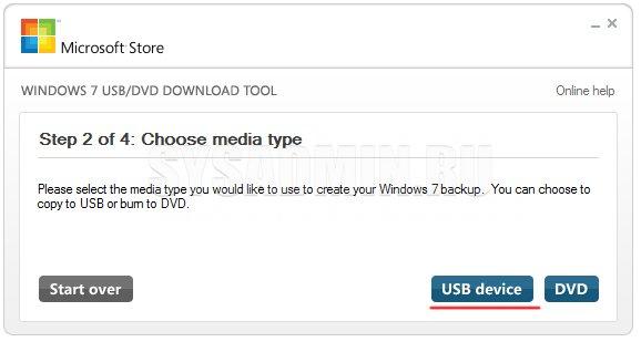 "Выбираем вариант ""USB device"""