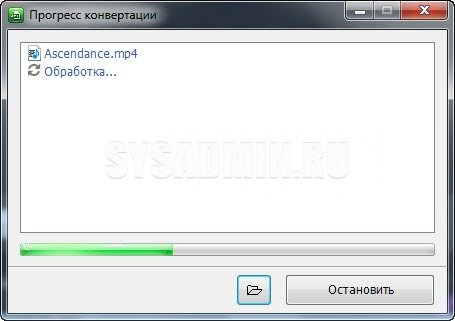 Free Video to MP3 Converter конвертация