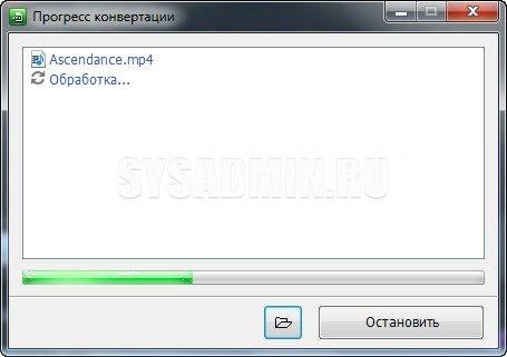 Free Video to MP3 Converter конвертация