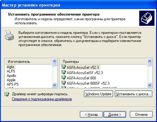 XPNetPrinter7