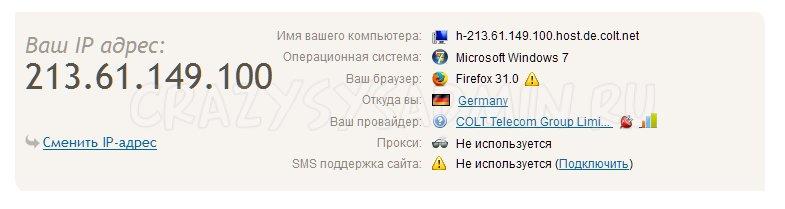 Tor Browser 4
