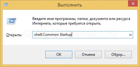 all_users_startup