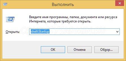 current_user_startup
