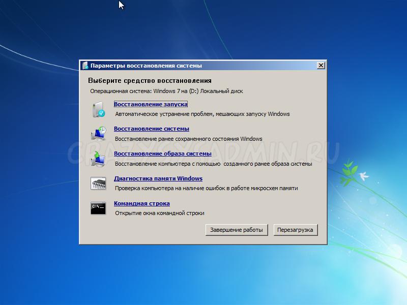 Windows 7 x86-2015-05-07-15-31-50