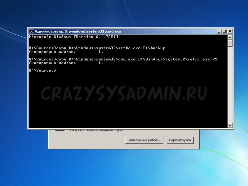 Windows 7 x86-2015-05-07-15-47-11