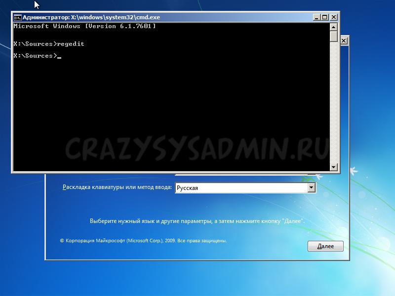 Windows 7 x86-2015-05-08-09-28-53