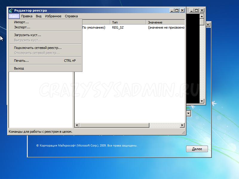 Windows 7 x86-2015-05-08-09-30-36