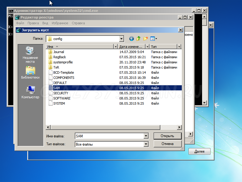 Windows 7 x86-2015-05-08-09-35-11