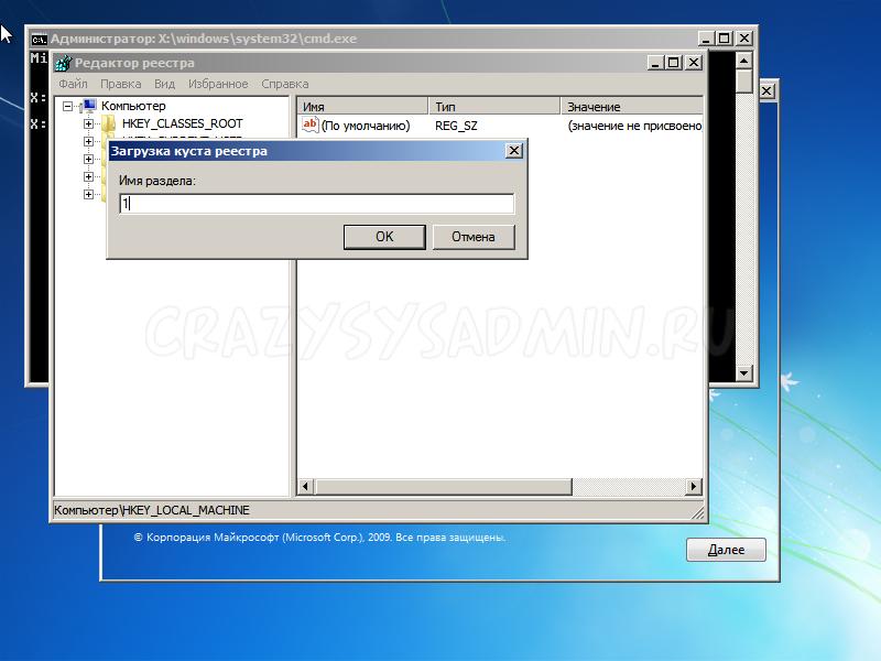 Windows 7 x86-2015-05-08-09-35-20