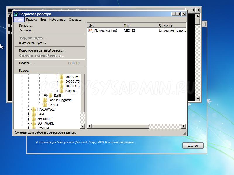 Windows 7 x86-2015-05-08-09-45-03