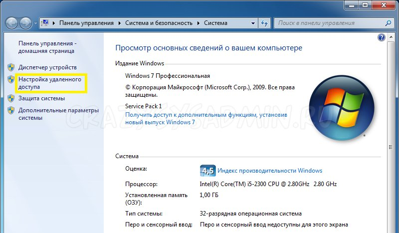 Windows 7 x86-2015-05-13-11-08-00