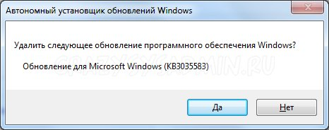 Windows 10 delete