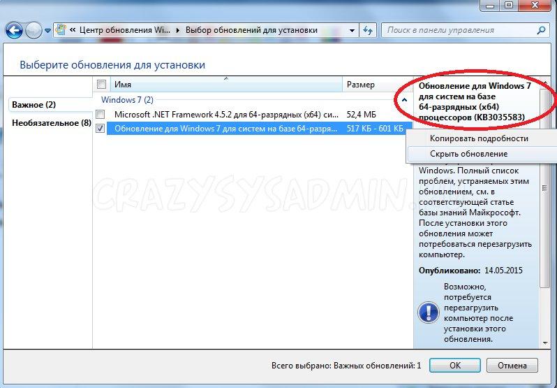 Windows 10 disable notification