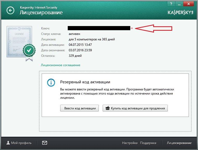 kaspersky registration 2