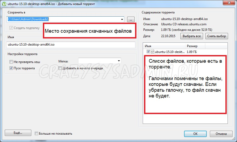 kak-skachat-torrent-file-06