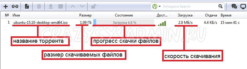 kak-skachat-torrent-file-08