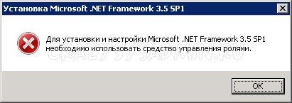 framework-server2k8_01