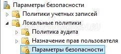 uac_password03