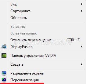 recyclebin-in-taskbar-10
