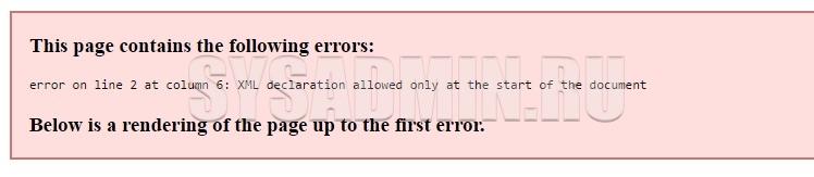 wordpess-error