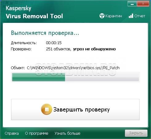 chistim-pk-ot-virusov-09