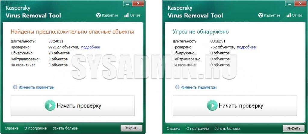 chistim-pk-ot-virusov-14
