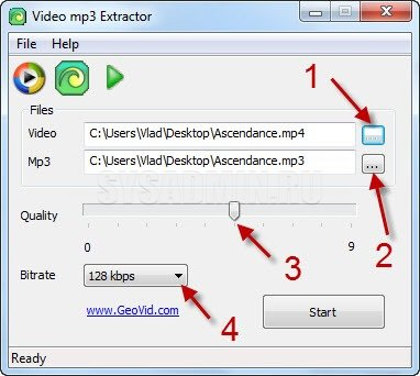 Video MP3 Extractor интерфейс